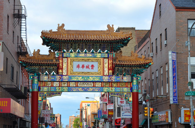 Philadelphia hotels - Chinatown