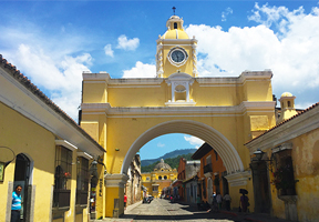Things to Do in Antigua Guatemala Tour